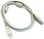 Argox Кабель USB COM port для AS-8120/8150/8250/8310/8312